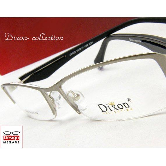 【メガネ通販】Dixon Collection エアロフレーム 超弾力性新素材 Silver 眼鏡一式 《今だけ送料無料》