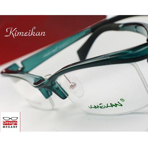 【メガネ通販】KIMEIKAN SPORT エアロフレーム グリーン  超弾力性新素材眼鏡  《今だけ送料無料》
