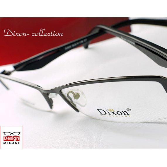 【メガネ通販】Dixon Collection エアロフレーム 超弾力性新素材 Gun 眼鏡一式 《今だけ送料無料》