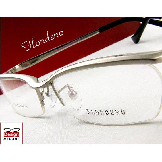 【メガネ通販】Flondeno Eyewear Silver  純チタン素材  眼鏡一式 《今だけ送料無料》