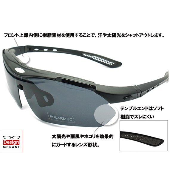 【メガネ通販】 度付 偏光スポーツサングラス XQ100 ブラック 度付レンズ込 《今だけ送料無料》