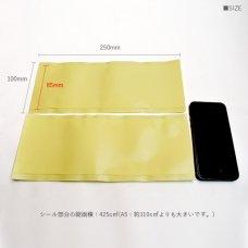 ボディジュエリーシール作成用両面シートMサイズ(2枚入り)