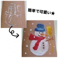 雪だるま(大) / フェイスペイント用スタンプ