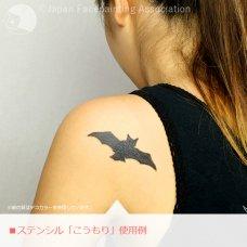 【ネコポスOK!】フェイス&ボディペイント用ステンシルシート☆こうもり