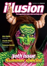 『ILLUSION』Issue 30