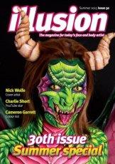 【クロネコDM便対応!】『ILLUSION』Issue 30