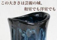 ひまわり花瓶