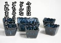 角鉢セット