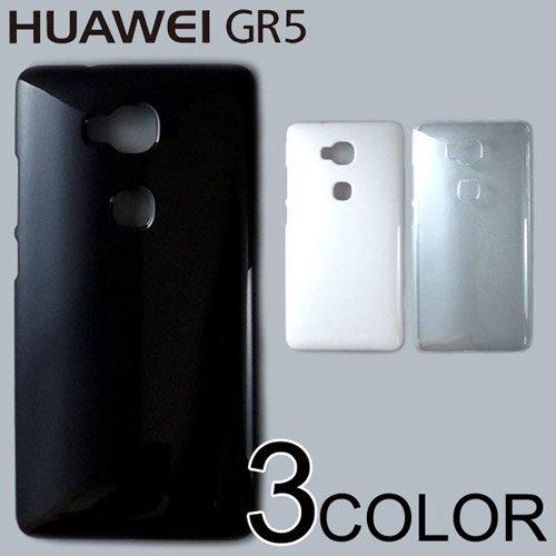 HUAWEI GR5 ケースカバー 無地 スマートフォンケース