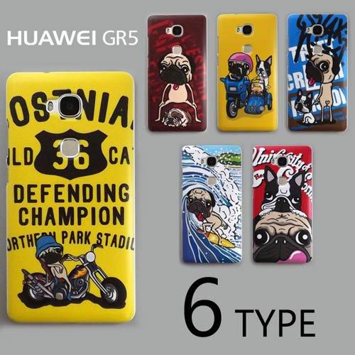 HUAWEI GR5ケースカバー けいすけ デザイン スマートフォンケース
