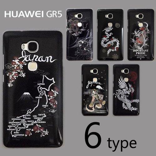 HUAWEI GR5 ケースカバー 黒地 和柄 スマートフォンケース
