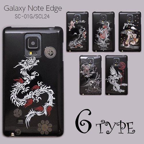 GALAXY Note Edge SC-01G/SCL24 ケースカバー 黒地 和柄 スマートフォンケース