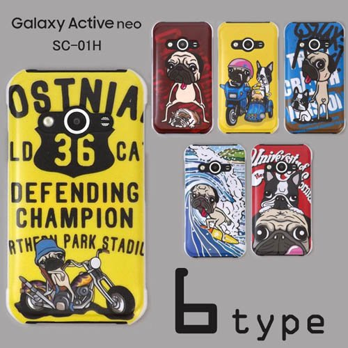 Galaxy Activ neo SC-01H ケースカバー けいすけ デザイン スマートフォンケース