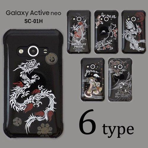 Galaxy Activ neo SC-01H ケースカバー 黒地 和柄 スマートフォンケース