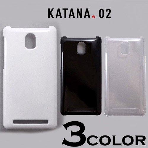 FREETEL KATANA02 ケースカバー 無地 スマートフォンケース