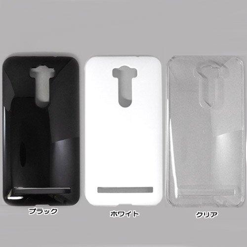 ASUS ZenFone2 laser ZE601KL ケースカバー 無地 スマートフォンケース