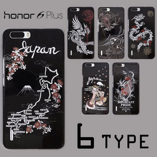 Huawey honor6 Plus ケースカバー 黒地 和柄 スマートフォンケース