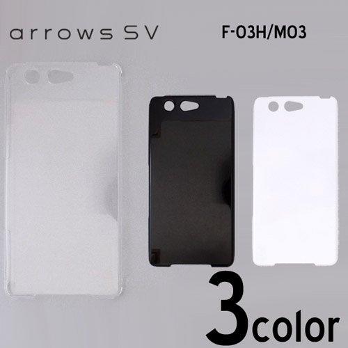 arrows SV F-03H/M03/M04/arrows NX F-05J/TONE m17 ケースカバー 無地 スマートフォンケース