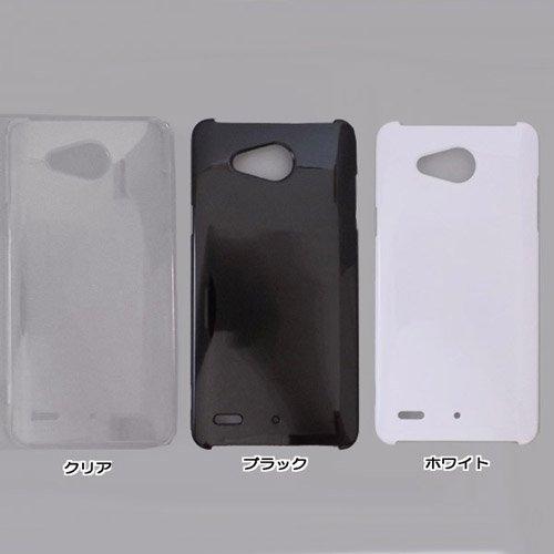 Qua phone PX LGV33 ケースカバー 無地 スマートフォンケース