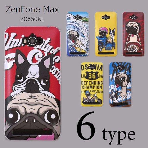 ZenFone Max ZC550KL ケースカバー けいすけ デザイン スマートフォンケース