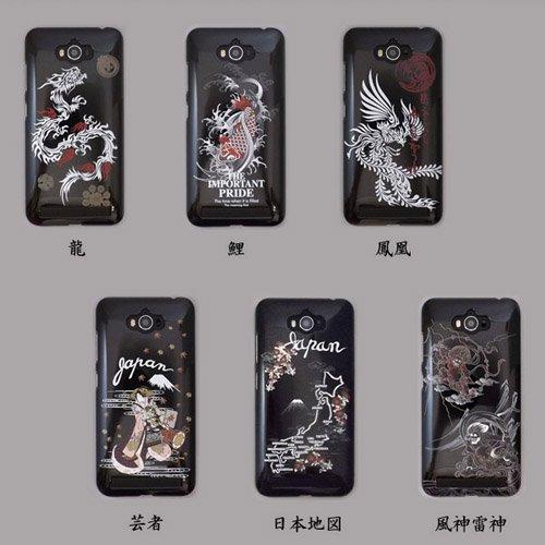 ZenFone Max ZC550KL ケースカバー 黒地 和柄 スマートフォンケース
