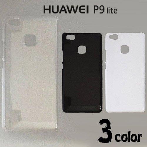 HUAWEI P9 lite ケースカバー 無地 スマートフォンケース