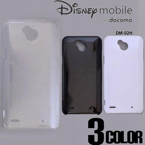 Disney Mobile on docomo DM-02H ケースカバー 無地 スマートフォンケース