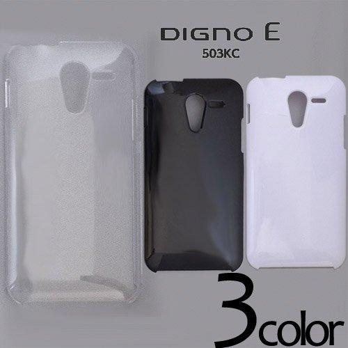 DIGNO E 503KC ケースカバー 無地 スマートフォンケース