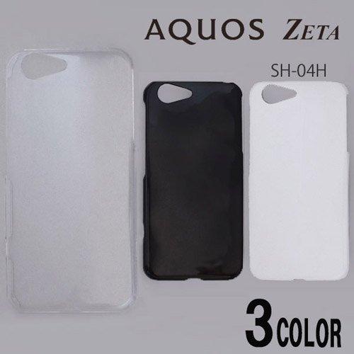 AQUOS ZETA SH-04H/SHV34/506SH ケースカバー 無地 スマートフォンケース
