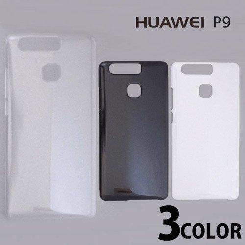 HUAWEI P9 ケースカバー 無地 スマートフォンケース