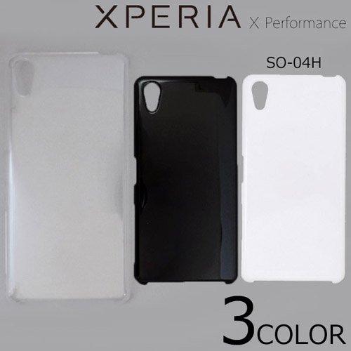 Xperia X Performance SO-04H/SOV33/502SO ケースカバー 無地 スマートフォンケース