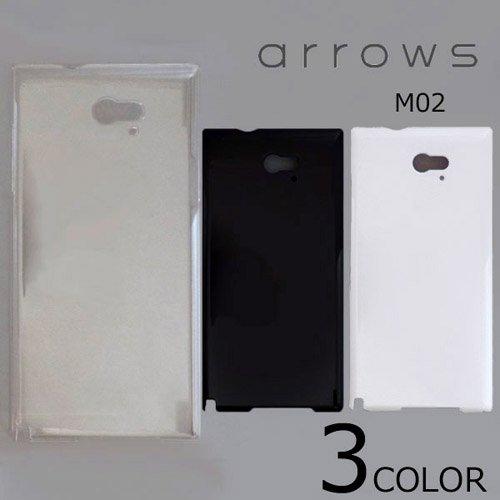 ARROWS M02 ケースカバー 無地 スマートフォンケース