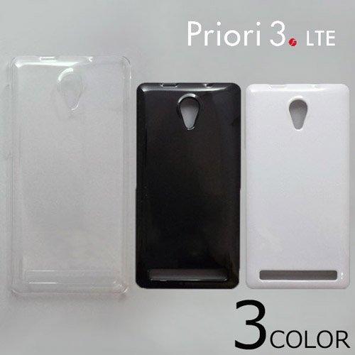 FREETEL priori3 LTE ケースカバー 無地 スマートフォンケース