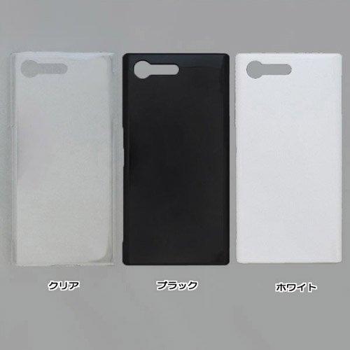 Xperia X Compact SO-02J ケースカバー 無地 スマートフォンケース