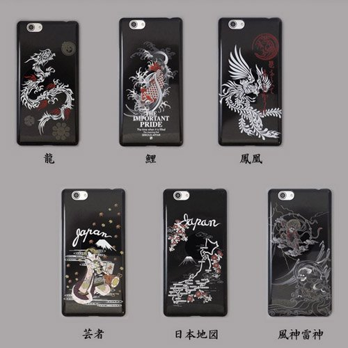 FREETEL SAMURAI REI ケースカバー 黒地 和柄 スマートフォンケース