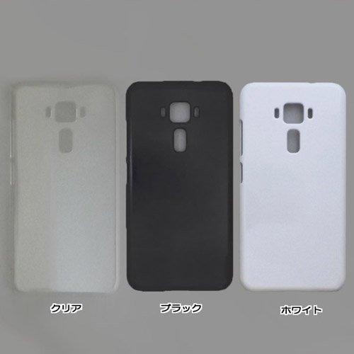 ZenFone 3 ZE520KL ケースカバー 無地 スマートフォンケース