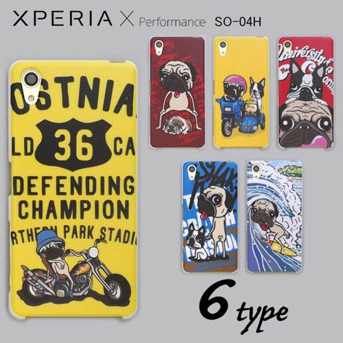Xperia X Performance SO-04H ケースカバー けいすけ デザイン スマートフォンケース