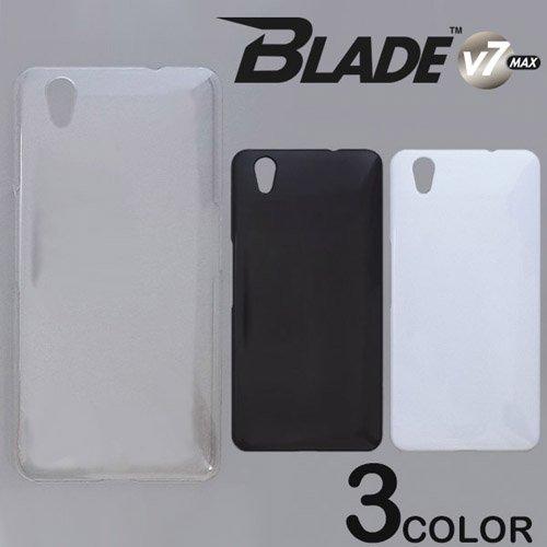 ZTE Blade V7Max ケースカバー 無地 スマートフォンケース
