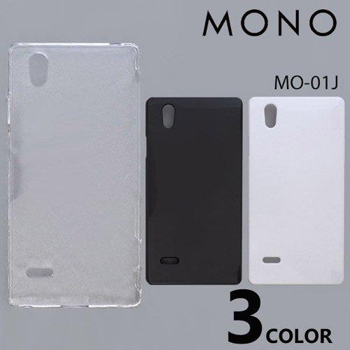 MONO MO-01J ケースカバー 無地 スマートフォンケース