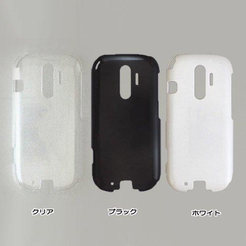 らくらくスマートフォン4 F-04J ケースカバー 無地 スマートフォンケース