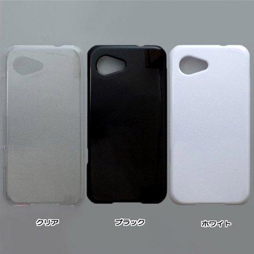AQUOS SERIE mini SHV38/AQUOS Xx3 mini 603SH ケースカバー 無地 スマートフォンケース