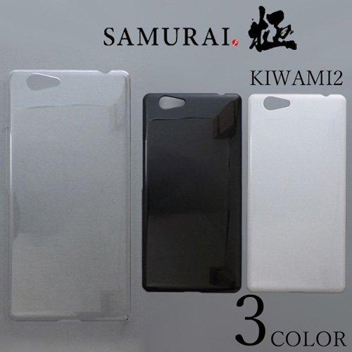 FREETEL SAMURAI KIWAMI2 ケースカバー 無地 スマートフォンケース
