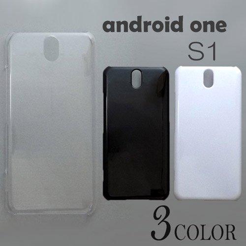 Android One S1 ケースカバー 無地 スマートフォンケース