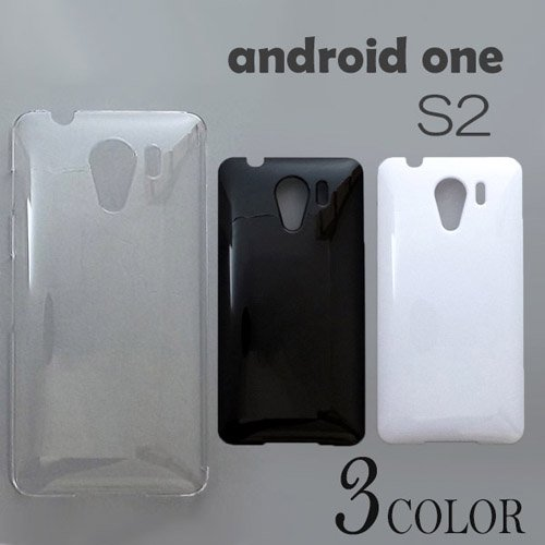 Android One S2/601KC/602KC ケースカバー 無地 スマートフォンケース