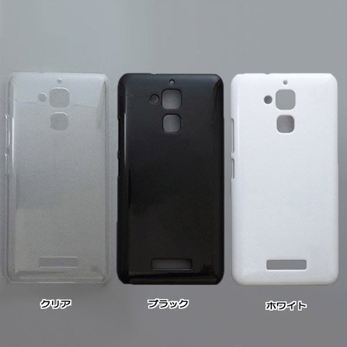ZenFone 3 Max ZC520TL ケースカバー 無地 スマートフォンケース