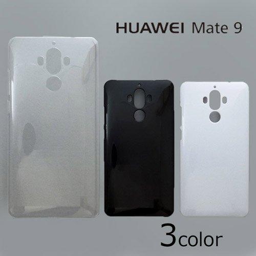 HUAWEI Mate9 ケースカバー 無地 スマートフォンケース