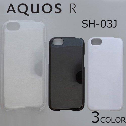 AQUOS R SH-03J/SHV39/605SH ケースカバー 無地 スマートフォンケース