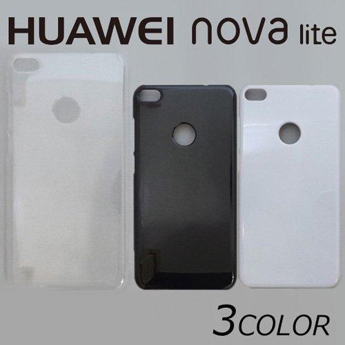 HUAWEI nova lite ケースカバー 無地 スマートフォンケース