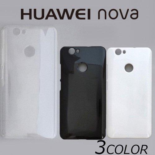 HUAWEI nova ケースカバー 無地 スマートフォンケース