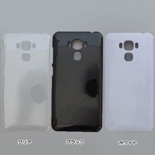 ZenFone 3 Max ZC553KL ケースカバー 無地 スマートフォンケース